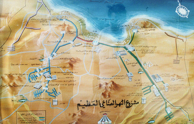 Libya Great Man Made River Project